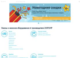unipump.ru
