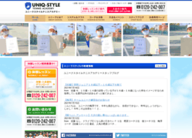 uniq-style.net