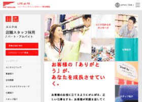 uniqlo-staff.com