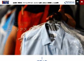 unirex.co.jp