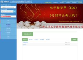unisco.com.cn