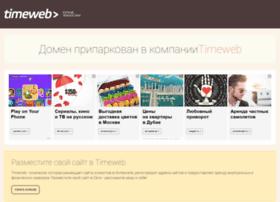 unismoke.ru