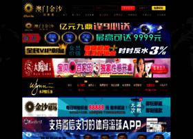 unisoncms.com