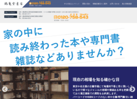 unistats.com
