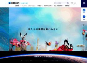unisys.co.jp