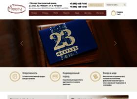 unita-cards.ru