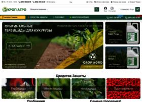 unitagro.com.ua