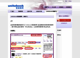 unitebook.com