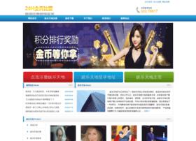 unitech.net.cn