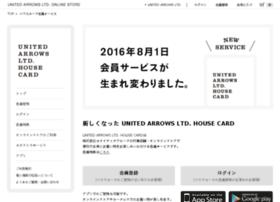 united-arrows.biz
