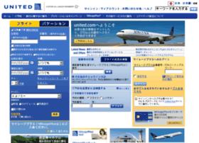 unitedairlines.co.jp