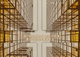 unitedblades.co.jp
