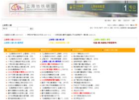 unitedmetro.net.cn