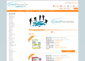 unitedpharmacies.hk