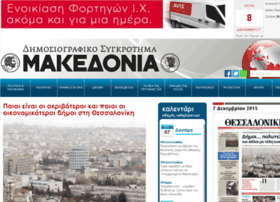 unitedreporters.gr