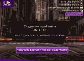 unitextstudio.com
