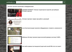 unitnsk.ru