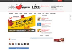 uniton.ru