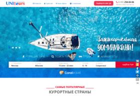 unitours.ru