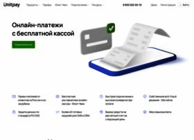 unitpay.ru