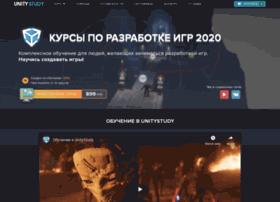 unity3dstudy.ru