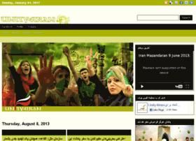 unity4iran.com