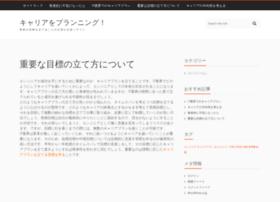 unitygamesengine.com