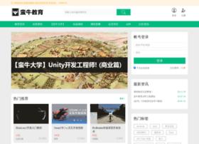 unitytrain.cn