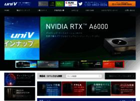 univ2000.com