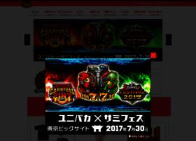 universal-carnival2015.com
