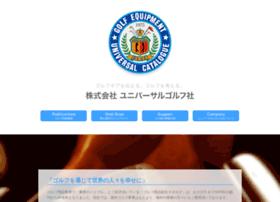 universalgolf.co.jp