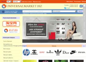 universalmarket.biz