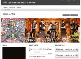 universalmusicworld.jp