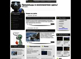 universetime.ru