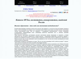 universities.su
