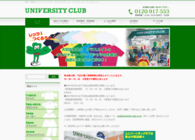 university-club.co.jp