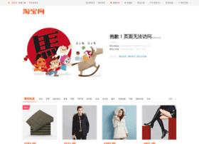 university.taobao.com
