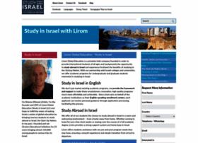 universityinisrael.com