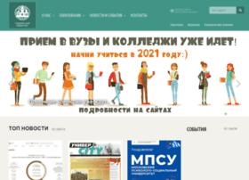 universitys.ru