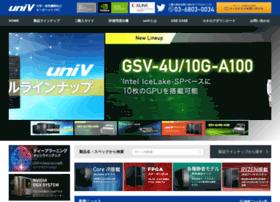 univpc.com