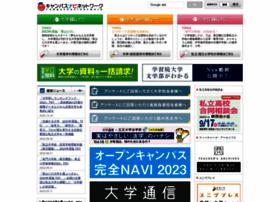 univpress.co.jp