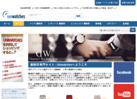 uniwatches.jp