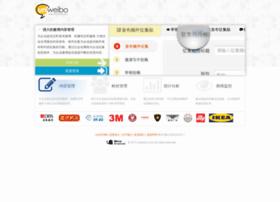uniweibo.com