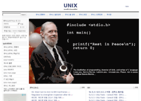unix.co.kr