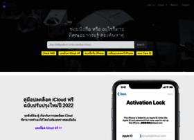 unlock-apple.com