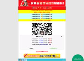 unlock-wii.net