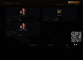 unlocksourcecode.com