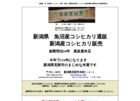 unme-kome.jp