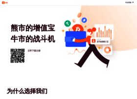 unn.com