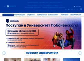 unn.ru
